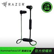 Razer Hammerhead BT 戰錘狂鯊 無線入耳式藍牙耳機