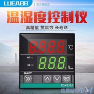 溫度智慧溫濕度控制儀大棚孵化恒溫恒濕控制溫濕度控制器TDK0302 特惠