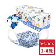 YoDa - 波力3D立體防塵兒童口罩-POLI-(50入/盒)x2