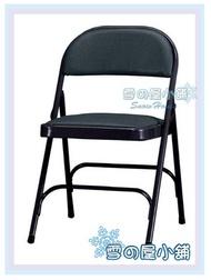 ╭☆雪之屋居家生活館☆╯S317-01橋牌鐵椅黑皮/辦公椅/餐椅/折疊椅