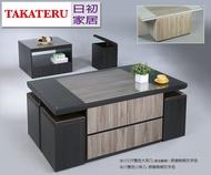 TAKATERU冰川大茶几-雙色 - (桌面含5mm強化玻璃)   TAKATERU冰川小茶几-雙色 - (桌面含5mm強化玻璃)