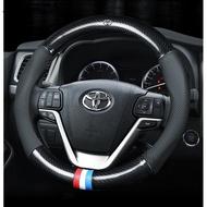 方向盤皮套Toyota 豐田 RAV4 Yaris Auris Altis Camry C-HR 碳纖紋方向盤套