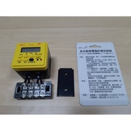 ECCA 飛凱 15A 110V/220V 全功能微電腦記憶定時器