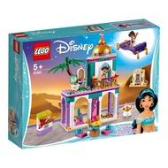 "||宅媽科學玩具|日安高雄| LEGO""41161""Aladdin and Jasmine's Palace Adven"