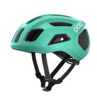 POC Ventral Air Spin 安全帽 Fluorite Green Matt