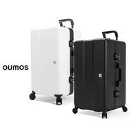 ▸買就送FC飛機枕◂ OUMOS 法國 時尚雙層大容量行李箱 29吋 / 對開行李箱 / 輕量化行李箱 / 旅行箱 -  多款可選
