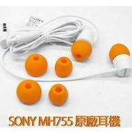 【短線版】SONY MH755 原廠入耳式耳機/L型彎頭3.5mm/可搭用藍牙耳機 SBH20 SBH50 SBH52