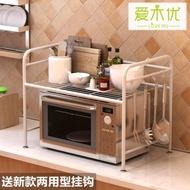 微波爐置物架 愛木優雙層微波爐架廚房置物架烤箱架微波爐置物架廚房用品儲物架