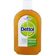 DETTOL เดทตอล(รุ่นมีมงกุฎ) น้ำยาลดเชื้อโรค ที่เป็นสาเหตุของการติดเชื้อได้ 99.9% สามารถใช้กับผิวหนังได้ ปริมาณ 500 ML.1 ขวด