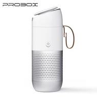 【PROBOX】USB充電 智慧偵測 高效能 空氣清淨機