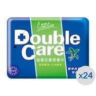 😊康乃馨抗菌茶樹精油濕紙巾20抽24入