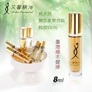 臺灣黃檜木精油