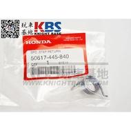 【玩車基地】HONDA 本田原廠零件 MSX125 MSX125SF 前腳踏彈簧 50617-445-840