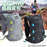 MIZUNO 美津濃 路跑背包 二鐵 馬拉松 登山 自行車 補給包 兩色可選F8@(J3JD850)