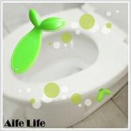 【aife life】小豆苗馬桶掀蓋器/衛生馬桶坐墊掀蓋器/馬桶提蓋/綠葉馬桶掀蓋器/小豆苗便座夾