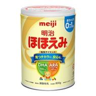 明治  明治微笑奶粉 meiji明治嬰兒奶粉0-1歲 800G(大罐)