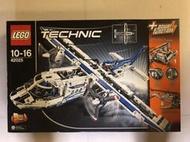 LEGO 42025 Technic 科技系列 貨運飛機 (全新