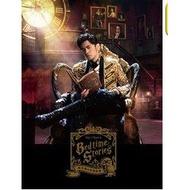 Jay Chou Jay Chou's Bedside Story Paperback Edition Cd~2016 Latest Album~