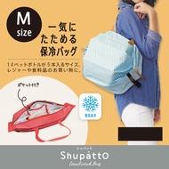 🎯日本進口 Shupatto 快速收納 保冷袋 環保購物袋--M