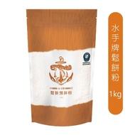 【聯華麵粉】水手牌鬆餅粉 1kg