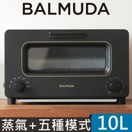 【BALMUDA The Toaster 】蒸氣烤麵包機(K01J-KG)