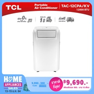 (NEW) แอร์เคลื่อนที่ 12000 BTU TAC-12CPA/KV portable air conditioner Touch Control LED DisplayStrong cooling Dual fan motor quiet operating