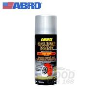 【ABRO】CP-555-RED 耐熱卡鉗噴漆 銀 312G-goodcar168