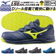 ASICS Asics Mizuno LS 2 Generation Mizuno Lightweight Safety Shoes Steel Shoes