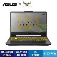ASUS TUF Gaming A15 FA506IH-0031A4600H 幻影灰華碩薄邊框軍規電競筆電/R5-4600H/GTX1650 4G/8G/512G PCIe/15.6吋FHD/W10/