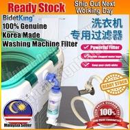 Bidet King Washing Machine Water Filter 6 7 8 9 10 11 12 13 14 kg Samsung LG Toshiba Panasonic Pensonic Electrolux Beko