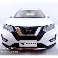 🙋🏻♂️BuyCar模型車庫 1:18 Nissan X-Trail 2018年模型車