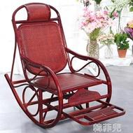 搖椅 天然印尼藤搖椅成人搖搖椅大人休閑椅陽臺藤椅老人逍遙椅懶人躺椅