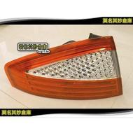 莫名其妙倉庫【ML005 TDCi 尾燈(外側)】公司貨 Mondeo 08-11 尾燈(外側) 晶鑽尾燈 後車燈