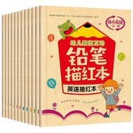 12 Books/Set Children addition and subtraction Learning Math English Preschool math exercise book Handwriting Practice Books CI