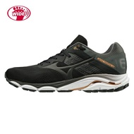 Mizuno Wave Inspire 16 SW [J1GC204509] 男 慢跑鞋 運動 支撐 吸震避震 穩定 黑