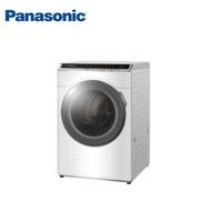 Panasonic國際牌 14公斤 洗脫烘變頻滾筒洗衣機 NA-V140HDH-W 冰鑽白