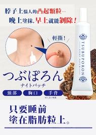 日本白雪姬職人軟化小肉芽角質粒按摩凝膠