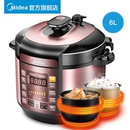 Midea MY-YL60Simple101 electric pressure cooker double bile 6L lift household electric pressure cooker rice cooker