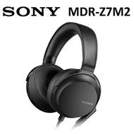 【免運費】SONY MDR-Z7M2 立體聲耳罩式耳機 (公司貨)