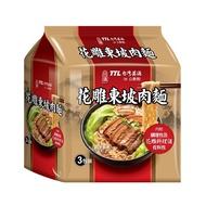 台酒花雕東坡肉麵(3包入/袋) X團購4入