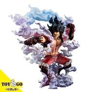 MH限定 現貨 POP P.O.P SA-MAXIMUM 海賊王 四檔 魯夫 大蛇人王 NEO 代理 玩具e哥71600