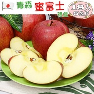 【愛蜜果】日本青森蜜富士蘋果18顆禮盒(約5公斤/盒)
