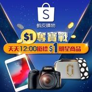 $1元奪寶 ASUS 華碩 VivoBook E203MA 11吋 小筆電  SSD WIN10S 送OFFICE365