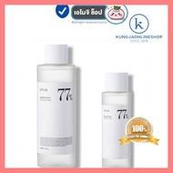 คุณภาพดี Anua heartleaf 77% 40/250 ml. soothing toner โทนเนอร์พี่จุน!! ใครยังไม่ลอง ถือว่าพลาดมาก !!