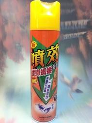 噴效 新蟑螂螞蟻殺蟲劑【212041】殺蟲劑 驅蚊 滅蟑《八八八e網購