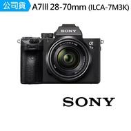 【SONY 索尼】ILCE-7M3K A7M3 A7lll α7lll KIT 單眼相機 微單眼 全片幅(公司貨)