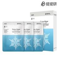 【TTM 提提研】極地雪藻乳霜滋潤生物纖維面膜3入盒