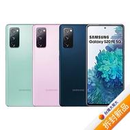 Samsung Galaxy S20 FE 6G/128G 6.5吋5G智慧機 (療癒藍)【拆封新品】