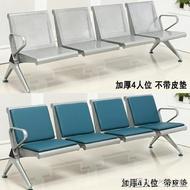 公共座椅 排椅三人位不銹鋼連排椅沙發候診椅輸液椅等候椅公共座椅機場椅 JD 玩趣3C