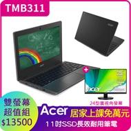 【24型雙螢幕超值組】Acer 宏碁 萬元教育國民機TravelMate B311 TMB311-31-C7W7 11.6吋筆電(N4020/8G/256GB